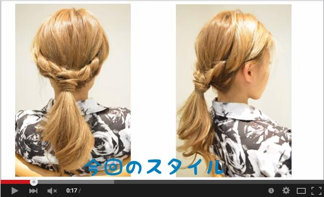 https://s3-ap-northeast-1.amazonaws.com/i.hoikushibank.com/mt/hair_01.jpg