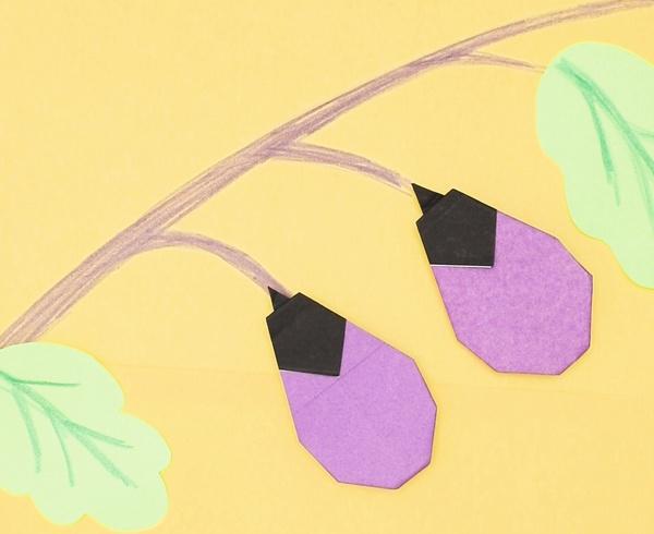 【動画】野菜を食べよう折り紙なす