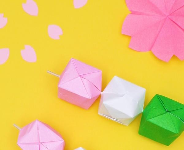 【動画】お花見のおともに、折り紙だんご
