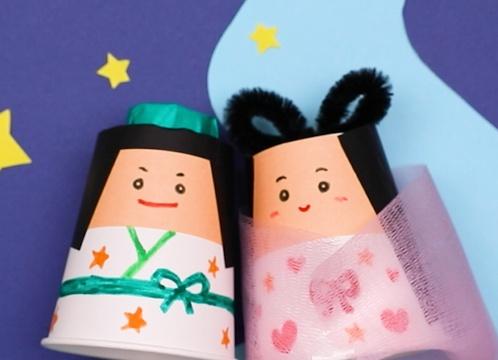 【動画】織姫と彦星の紙コップ人形