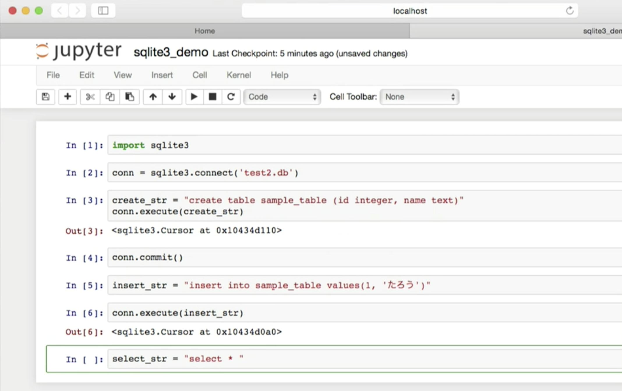 PythonとSQL