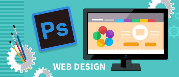 WebデザインのためのPhotoshop実習