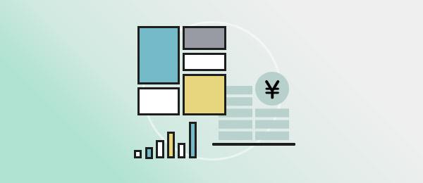 ビジネス数字の基礎