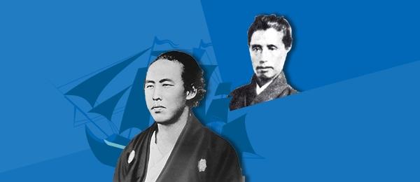 坂本龍馬と勝海舟の師弟関係から学ぶ「後輩育成術」