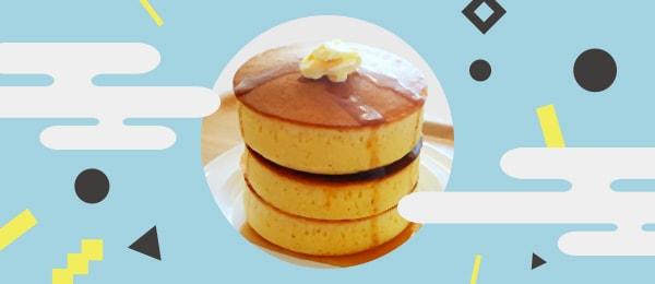 パンケーキを500店舗以上で1000種類以上食べ続けた人気ブロガーが語る甘いパンケーキワールド