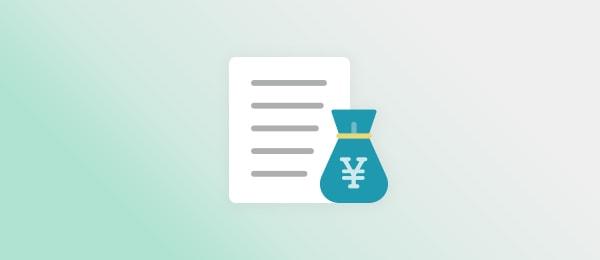 企業が活用したい補助金と助成金