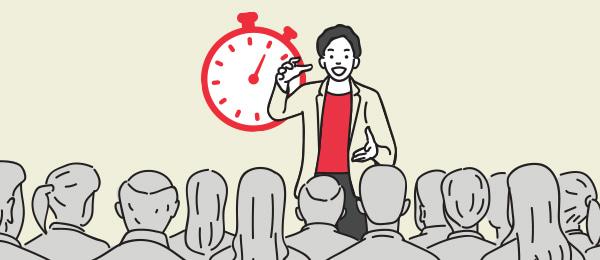 1分で話せ -シンプルに伝えて相手を動かす技術-(第一回)