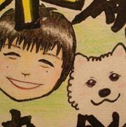 Ogawara Ayaka