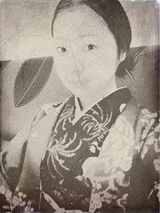 Furukawa Piagnona Maki