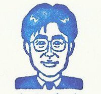 Imamura Takashi