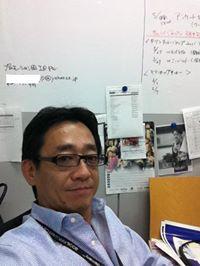 Tanaka Tsugiori