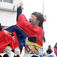 Okamoto Yuna