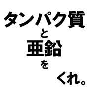 白井 宏樹