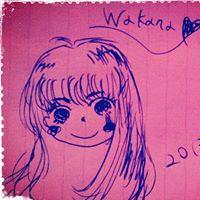 Kaneko Wakana