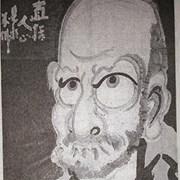 Shibata Shinji