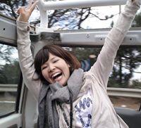 中田 智子