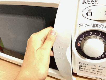 節約の極意⑨:電子レンジを活用