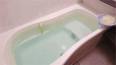 節約の極意①:お風呂に貯めるお湯の量を減らす