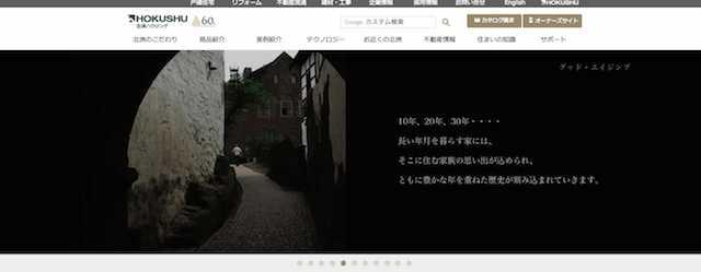 宮城県仙台市でリフォームする方は必見!仙台市のリフォーム会社8社