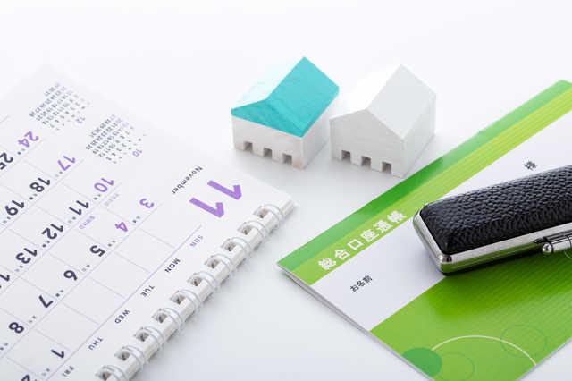 外壁塗装の助成金や補助金を受け取る流れ・期間(申請~助成)