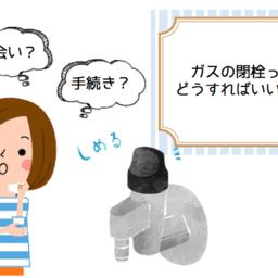 【ガスオーブンvs電気オーブン】メリット・デメリット徹底比較!