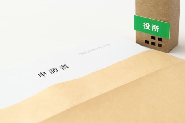 ④事業計画認定を申請する