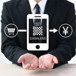 キャッシュレス・消費者還元事業とは?LPガスの分野ではどう活用できる?