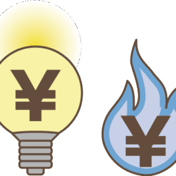 【プロパンガスvsオール電化】年間の光熱費を徹底比較!