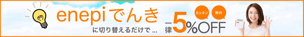 エアコンの『暖房』設定温度→18℃と28℃で比較!電気代は3ヶ月で約11,520円も違う!(4人暮らし編)