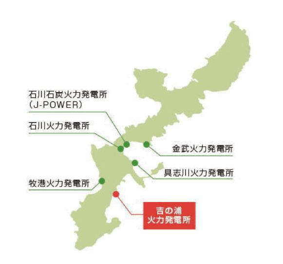沖縄電力の持つ発電所は