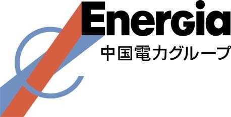 中国地方の電力会社「中国電力」の特徴と電気料金プランとは