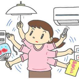 【電気炊飯器vsガス炊飯器】メリット・デメリット徹底比較