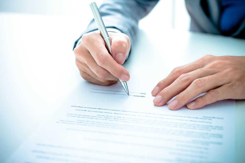 小売り登録申請が平成28年8月1日より始まっています
