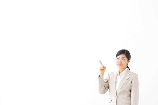 オススメの無機塗料メーカーや商品を紹介