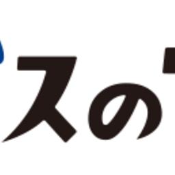 北海道の新電力「北海道ガス」の特徴と電気料金プランとは
