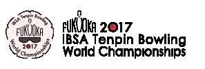 Fukuoka 2017 IBSA Tenpin Bowling World Championships Official Site