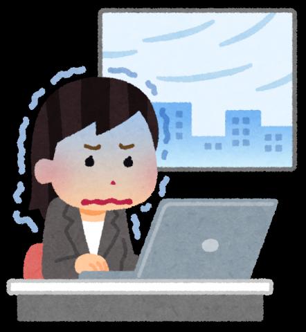 夏だからこそ注意! 寒冷ストレスは事務職にもあります。