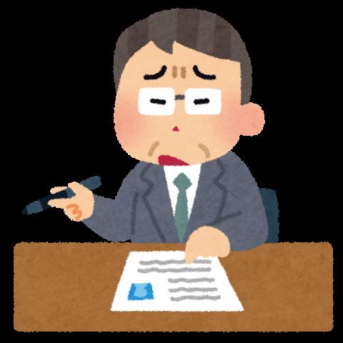 採用が重要、面接時にストレス耐性を見抜く5つの視点