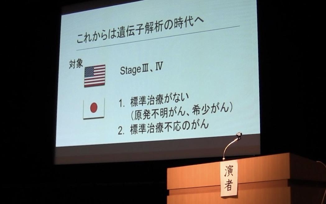日本とアメリカの違い