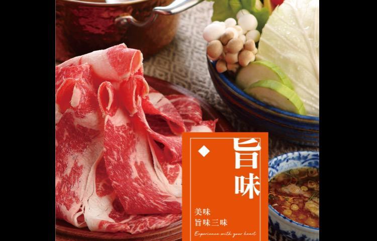 二本松涮涮屋 本館 ER BEN SONG SHABU 預約訂位 大安火鍋 台北美食推薦 日本和牛