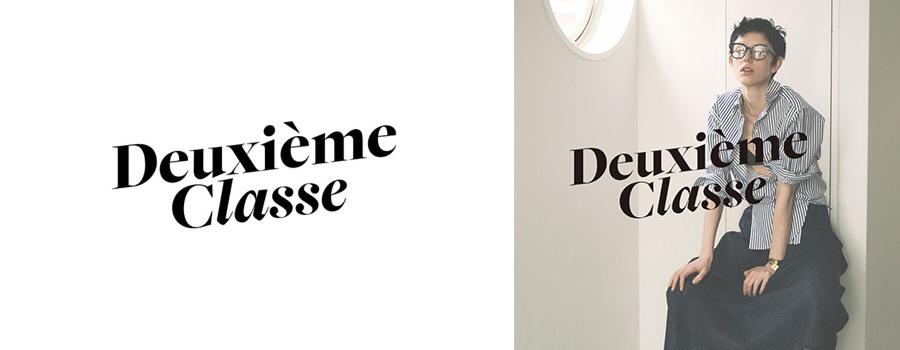 Deuxieme Classe