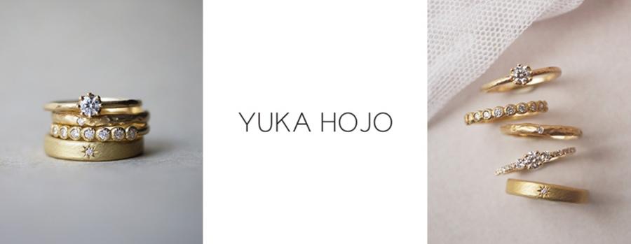 YUKA HOJO