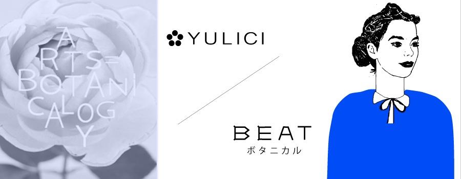 YULICI
