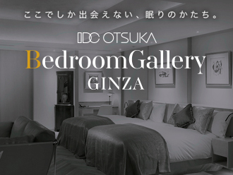 Bedroom Gallery GINZA