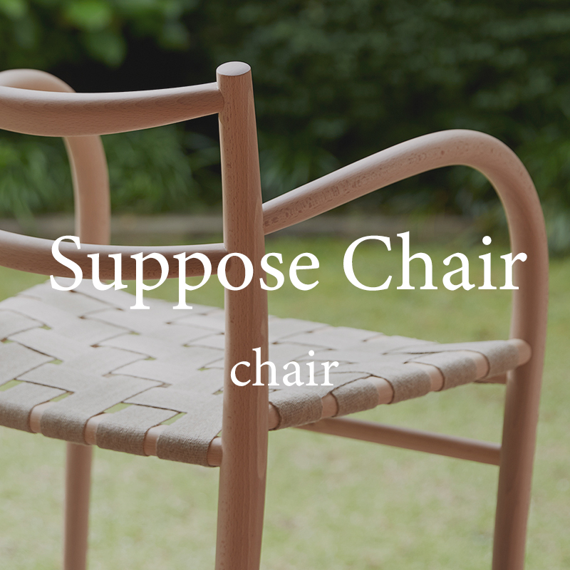 Furniture story Suppose Chair