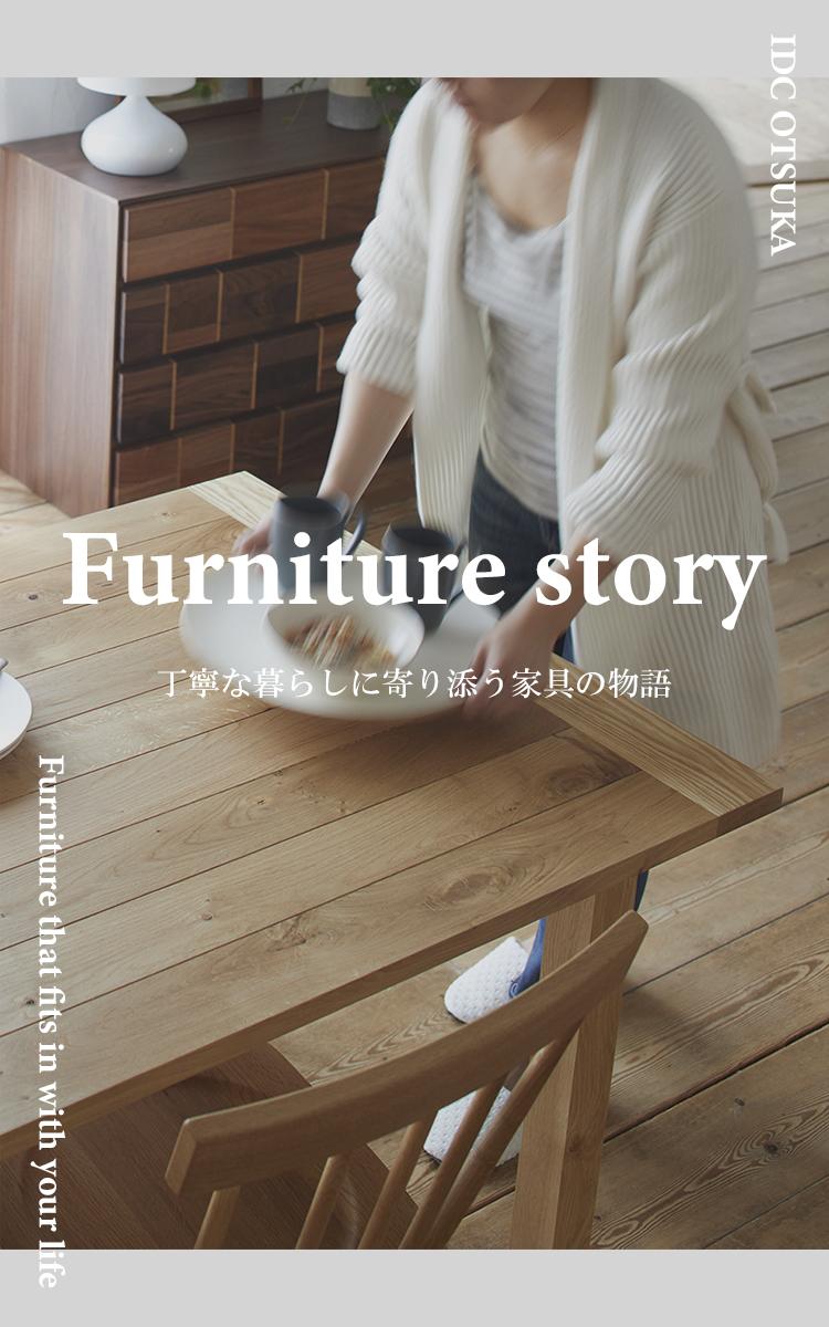 furniture story spmv