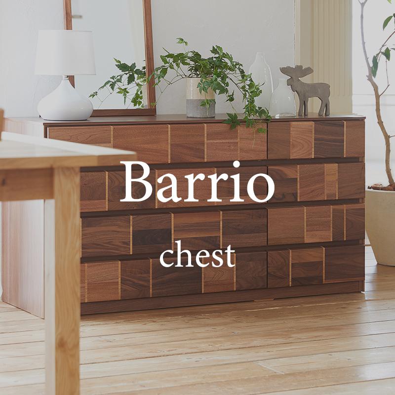 furniture story barrio
