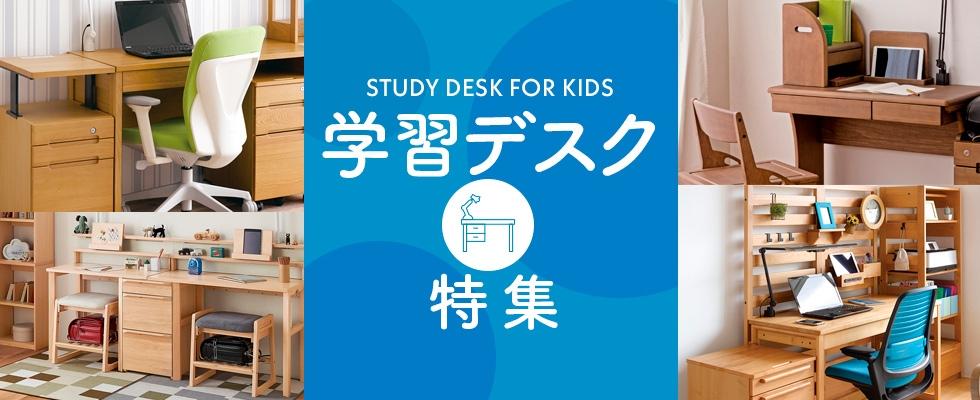 desk_main