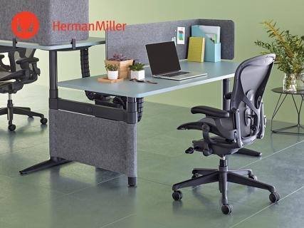 オフィス家具 ハーマンミラー