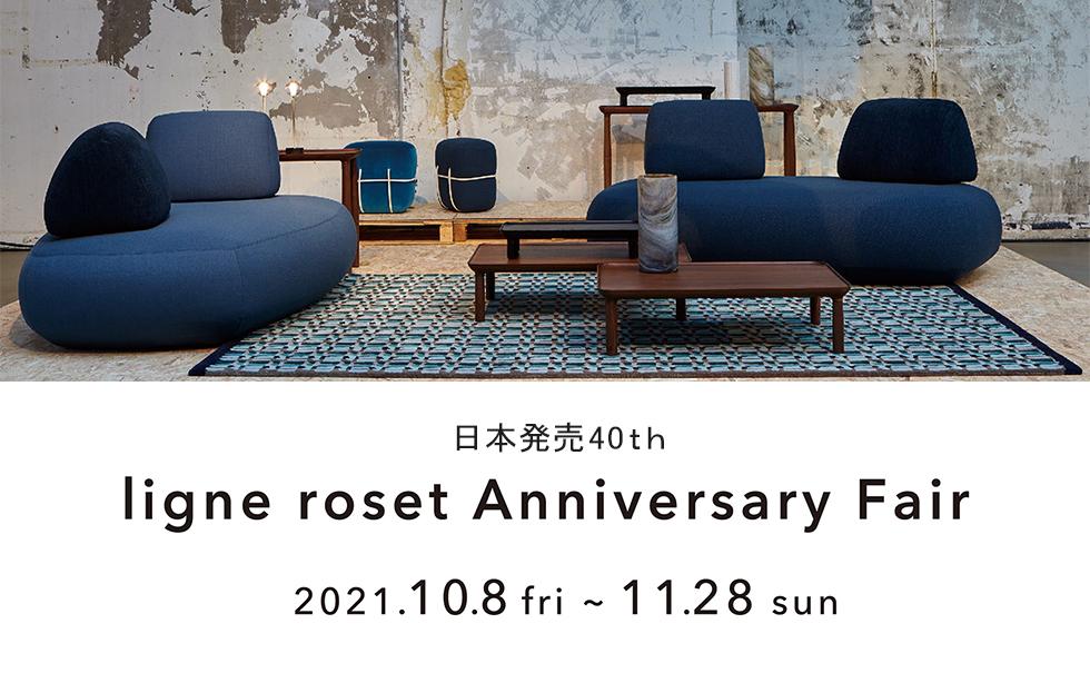 ligne roset Anniversary Fair